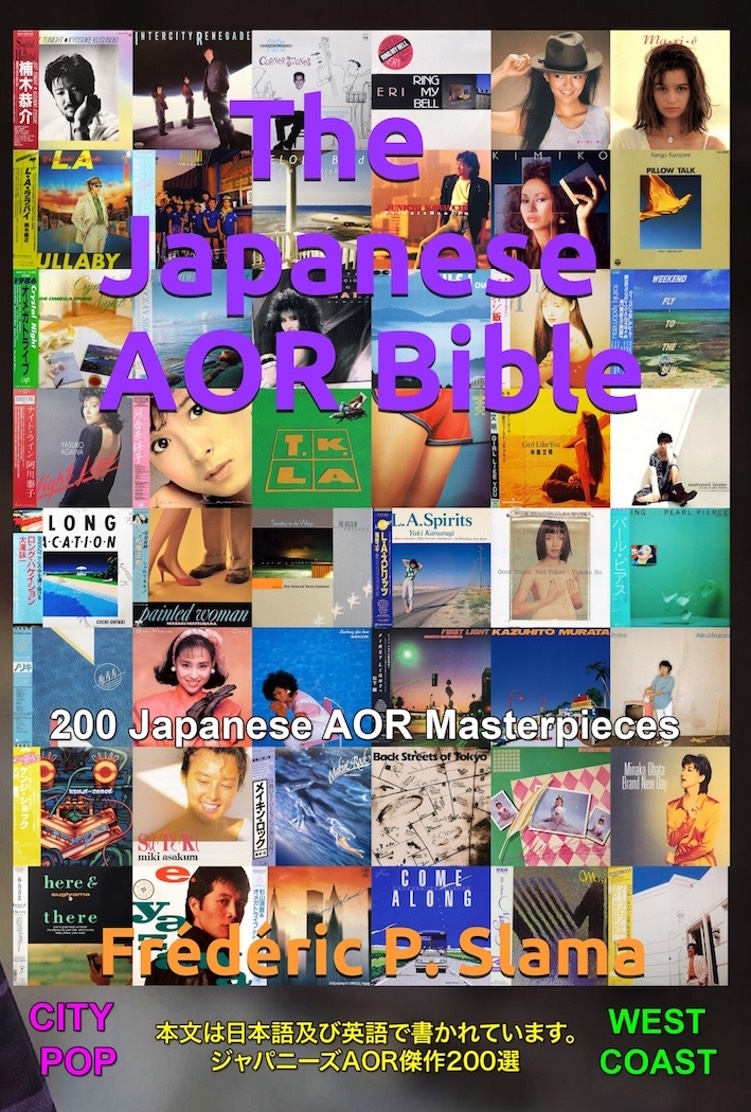 - Cover The Japanese AOR Bible