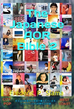 - Cover The Japanese AOR Bible 2
